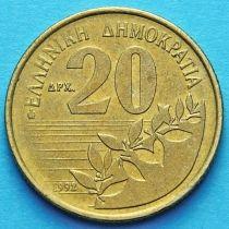 Греция 20 драхм 1990-1998 год. Дионисиос Соломос.