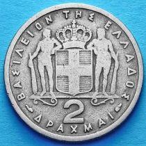 Греция 2 драхмы 1954 - 1965 год.