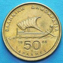 Греция 50 драхм 1986-1992 год. Гомер.