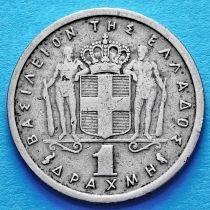 Греция 1 драхма 1954 - 1965 год.