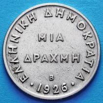 Греция 1 драхма 1926 год. Афина. Литера В.