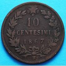 Италия 10 чентезимо 1867 год. Н