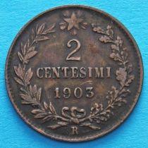Италия 2 чентезимо 1903 год.