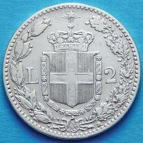Италия 2 лиры 1899 год. Серебро