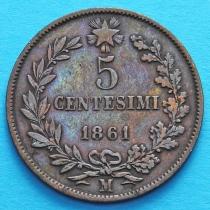 Италия 5 чентезимо 1861, 1862 год.