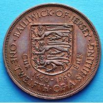 Джерси 1/12 шиллинга 1960 год. 300 лет вступления на престол короля Карла II.