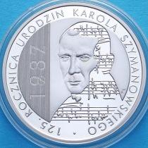 Польша 10 злотых 2007 год. Кароль Шимановский. Серебро