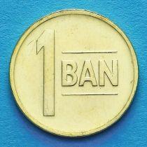 Лот 50 монет (ролл). Румыния 1 бан 2013 год.