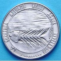 Сан Марино 100 лир 1977 год. Экология. Рыба.
