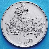Сан Марино 100 лир 1974 год. Коза - жизненная сила Сан-Марино.