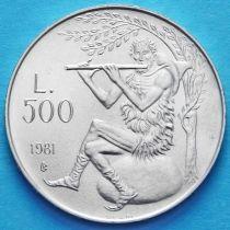 Сан Марино 500 лир 1981 год. Пастух Буколики. Серебро.