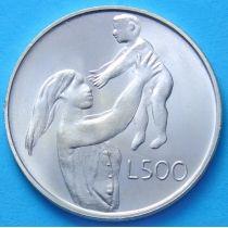 Сан Марино 500 лир 1972 год. Серебро.