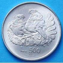Сан Марино 500 лир 1974 год. Серебро.