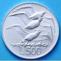 Сан Марино 500 лир 1975 год. Серебро.