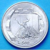 Сан Марино 500 лир 1976 год. Серебро.