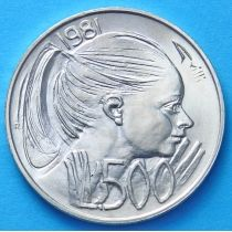 Сан Марино 500 лир 1981 год. Серебро.