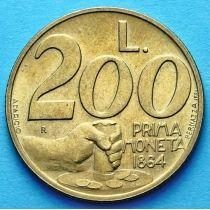 Сан Марино 200 лир 1991 год. Чеканка монет.