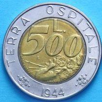 Сан Марино 500 лир 1991 год. Гостеприимная земля.