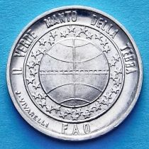 Сан Марино 1 лира ФАО 1977 год.