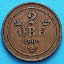 Швеция 2 эре 1902 год.