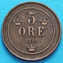 Швеция 5 эре 1895 год.