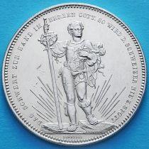 Швейцария 5 франков 1879 год. Базельский стрелковый фестиваль. Серебро. №2