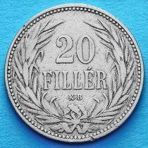 Венгрия 20 филлеров 1892 год.