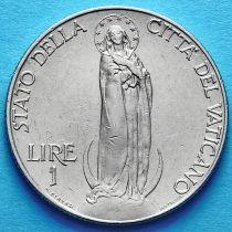 Ватикан 1 лира 1937 год. Дева Мария.