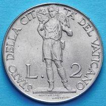 Ватикан 2 лиры 1941 год.