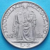 Ватикан 2 лиры 1942 год. Правосудие.
