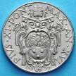 Монета Ватикана 50 чентезимо 1937 год. Архангел Михаил.
