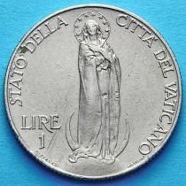 Ватикан 1 лира 1935 год. Дева Мария.