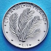 Ватикан 1 лира 1970-1977 год. ФАО.