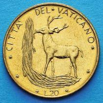 Ватикан 20 лир 1970-1977 год. Олень.