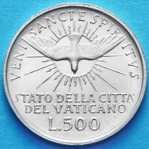 Ватикан 500 лир 1963 год. Престол вакантный.