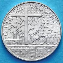Ватикан 500 лир 1991 год. Социальная доктрина. Серебро.
