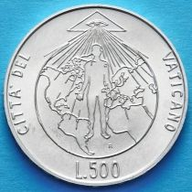 Ватикан 500 лир 1994 год. Истинный свет. Серебро.