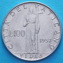 Ватикан 100 лир 1957 год.