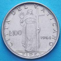 Ватикан 100 лир 1961 год.