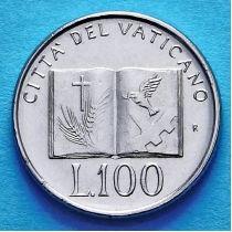 Ватикан 100 лир 1992 год. Книга книг.