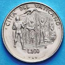 Ватикан 100 лир 1995 год. Страж и заключённые.