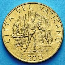Ватикан 200 лир 1989 год. Иоанн Павел II. 11-й год правления.