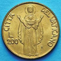 Ватикан 200 лир 1990 год. Благословение Девы Марии.