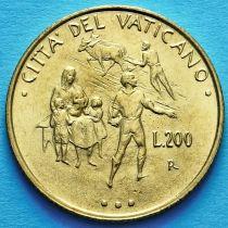 Ватикан 200 лир 1995 год. Семья и сельское хозяйство.