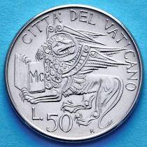Ватикан 50 лир 1985 год. Крылатый лев с Евангелие от Святого Марка.