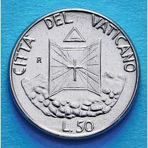 Ватикан 50 лир 1990 год. Сияющий крест.