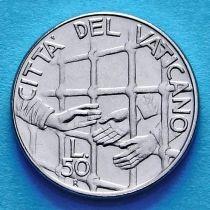 Ватикан 50 лир 1994 год. Тюремная решетка.