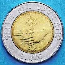 Ватикан 500 лир 1984 год.  Международный Год Мира.