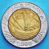 Ватикан 500 лир 1985 год. Апостол Павел в лодке.