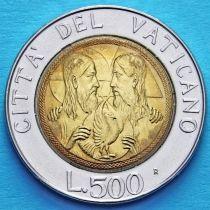 Ватикан 500 лир 1988 год. Святая Троица.